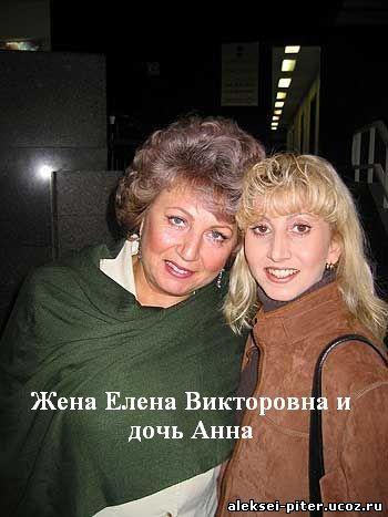анна савшинская дочь розенбаума фото